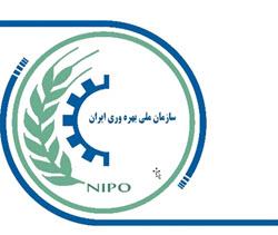 نماد سازمان ملی بهره وری ایران